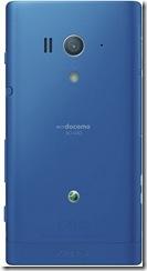 3-Sony-Ericsson-Xperia-Acro-HD-smartphone-nuevo-android