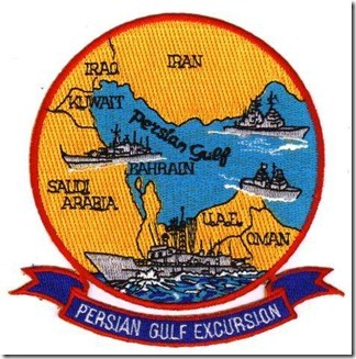 excursionpatch
