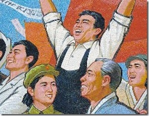 North Korea propaganda art
