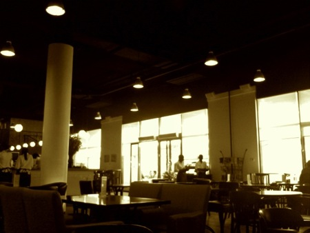 Art Caffe