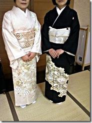 宮島花嫁衣裳 (2)