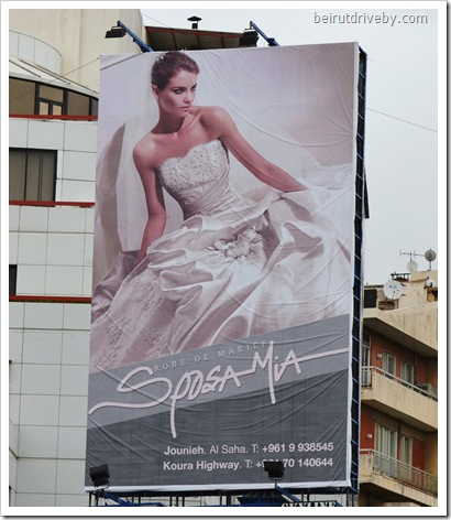 sposa mia