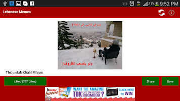Screenshot of Lebanese Memes