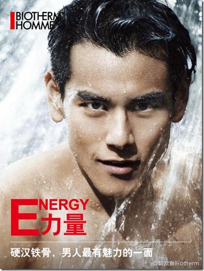 Eddie Peng 彭于晏 X Biotherm Homme 18