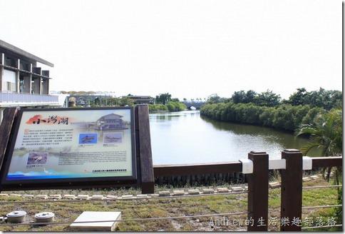 大鵬灣國家風景區管理處Andrew02