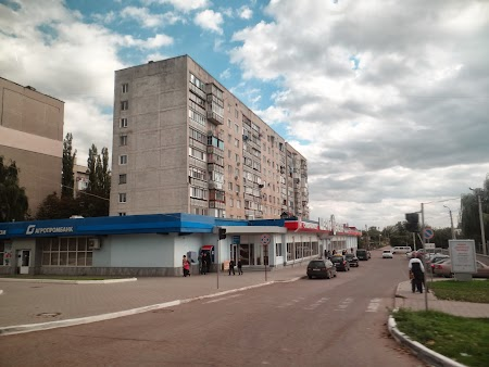 Supermarket Sheriff Tiraspol