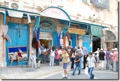 Oporrak 2011 - Israel ,-  Jerusalem, 23 de Septiembre  388