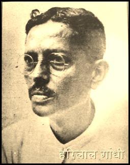 हरिलाल गांधी