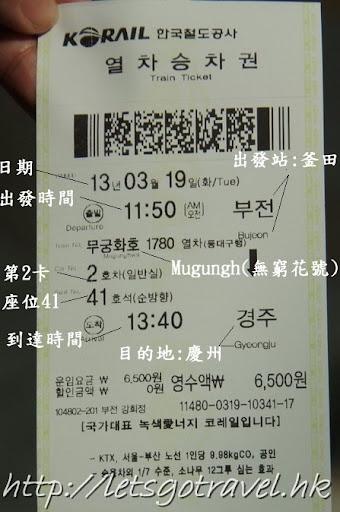 2013Busan1598A.jpg