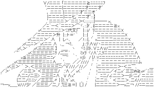 銭形警部 (ルパン三世)
