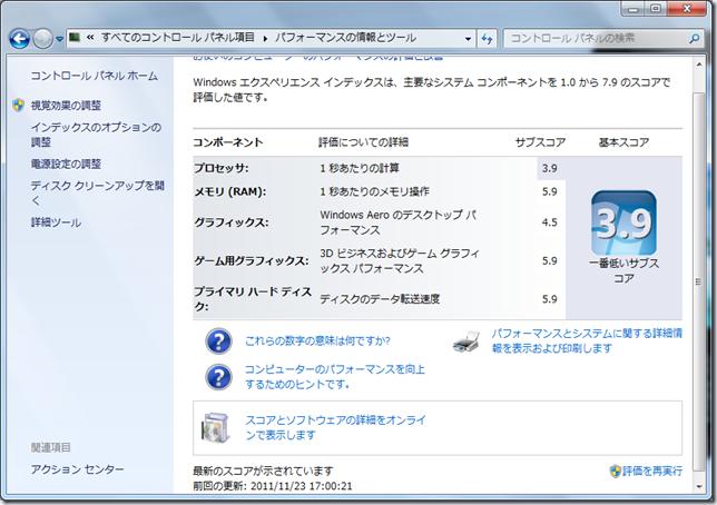 1215B_update_spec