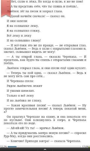 【免費書籍App】VS的科茲洛夫的故事(系列1)-APP點子