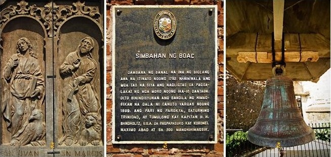 Boac Cathedral Marinduque