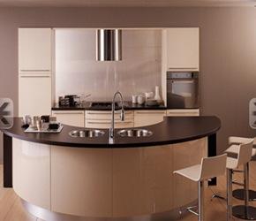 18 cocinas modernas nuevas tendencias en dise o interior for Decoracion de cocinas modernas fotos