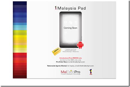 1Malaysia Pad bila akan lancar