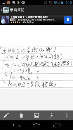 Handy Scanner-02