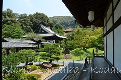 Glória Ishizaka - Kodaiji Temple - Kyoto - 2012 - 24