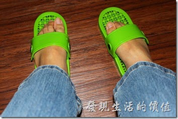 屏東-林邊東港-發現號祕境民宿。客房內提供的室內防滑的塑膠拖鞋,這脫鞋好特別,兩頭都可以穿,但有點小,以我這麼小腳的人都穿不大進去,我相信很多男生應該也都穿進去,而且走起路來也不方便,真是重看不重用。