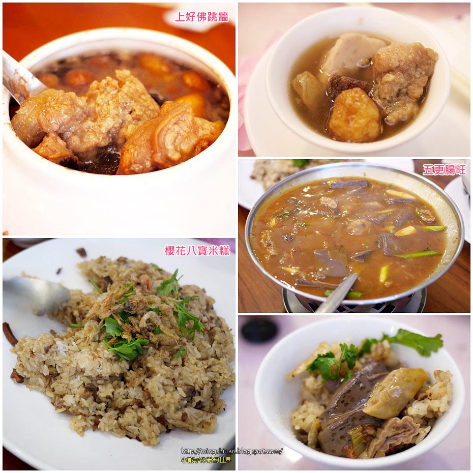 20120124-27food10.jpg