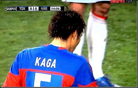 Kaga aqui