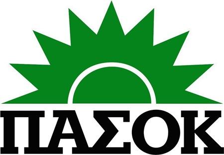Οι υποψήφιοι του ΠΑΣΟΚ – Άγνωστος ακόμη ο υποψήφιος στην Κεφαλονιά