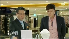 Master_s Sun Preview of Episode 9.flv_000009610