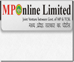 MP NRHM DEO exam 2013 - Result Annoucement