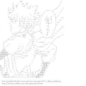 [AA]Kurogane Gama (Gamaran)