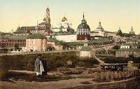 г. Сергиев Посад Московской губернии фото нач. ХХ века