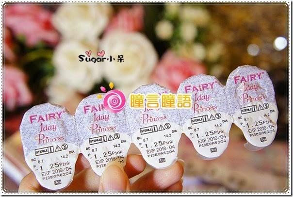 Sugar小呆分享---(1-Day)-Fairy-Princess-Pink4