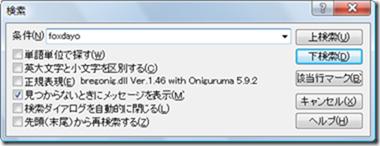 2013-04-15_20h41_22