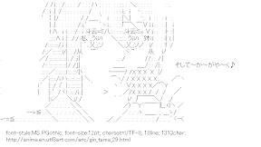 [AA]Shimura Tae (Gin Tama)