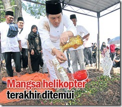 frontpage (1)