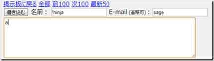 2013-04-15_22h47_53