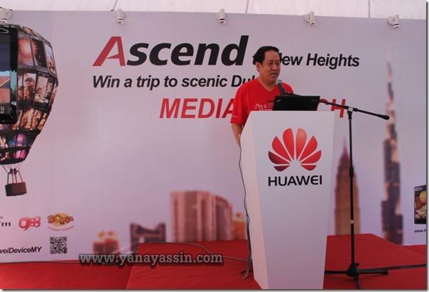 Huawei Belon Panas 942