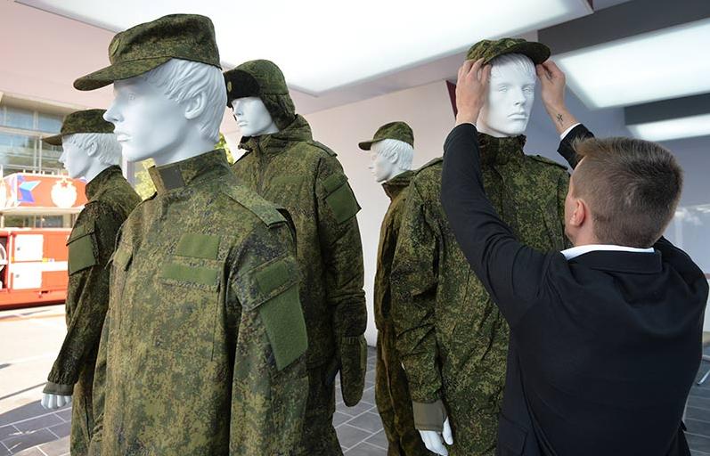 Армейская Одежда Российской Армии Купить