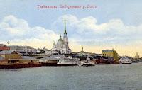 г. Рыбинск Ярославской губ. фото нач ХХ века