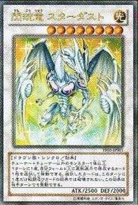 FlashingCaratDragonStardust-YF05-JP-OP