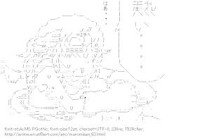 [AA]Yeti Hotspring (Namiuchigiwa no Muromi-san)