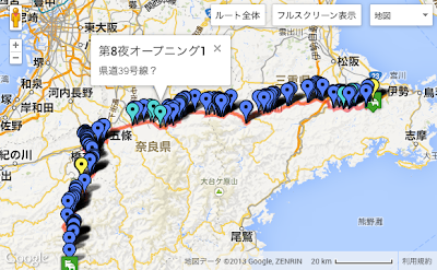 20130816_2.png