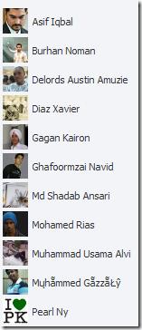 new facebook chat sidebar