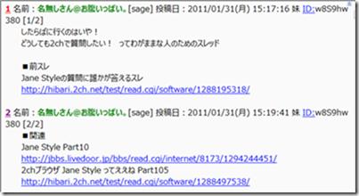 2013-03-14_13h32_27