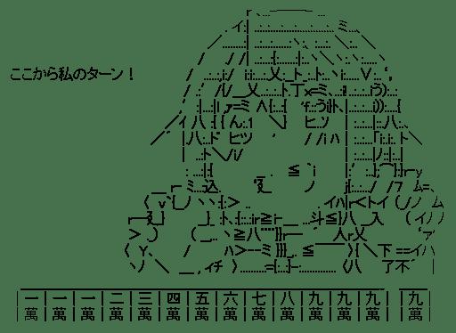 美樹さやかの九連宝燈(魔法少女まどか☆マギカ)