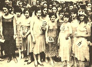 Красота по-турецки: Как всё начиналось