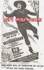 Vettaikaaran_(1964_film)