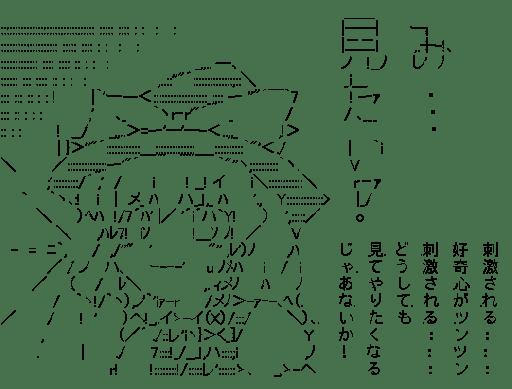 霧雨魔理沙「み・・・見たい!」 (東方)