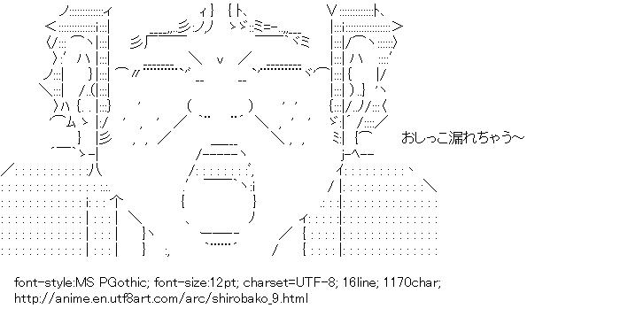 SHIROBAKO,Yamada Masashi