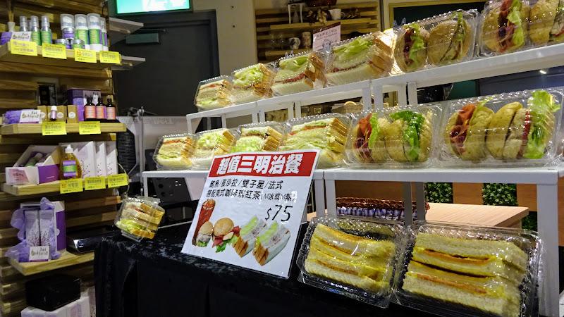 幸福樂手咖啡館 Erato Cafe 超值三明治餐特寫.JPG