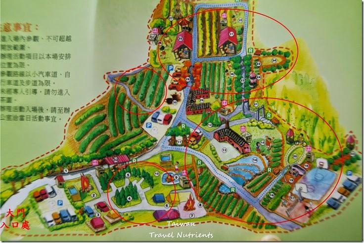 新店 文山農場 (123)