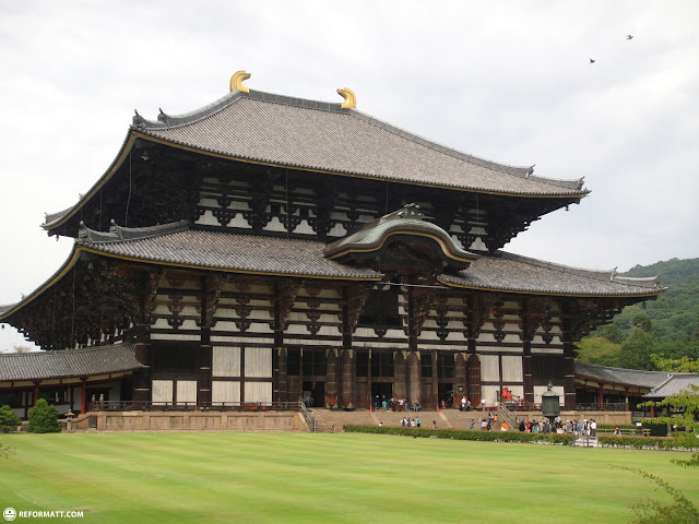 toudai-ji shrine in nara in Nara, Osaka, Japan